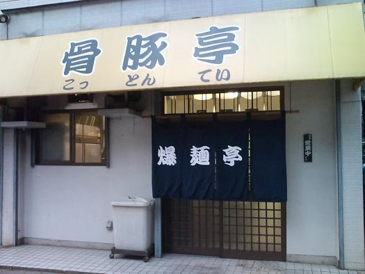 20120808-01.JPG