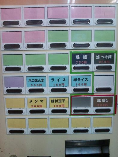 20120808-02.JPG