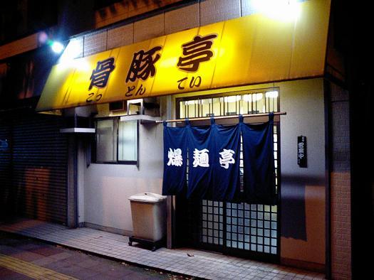 20121024-01.JPG