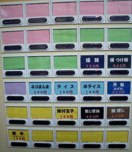 20121024-02.JPG