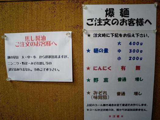 20121024-03.JPG