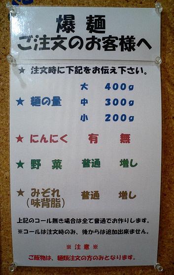20130619-01.JPG
