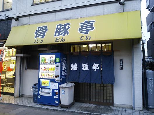 20140326-01.JPG