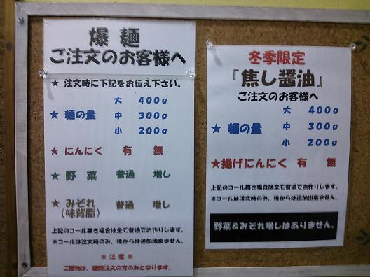 20140326-03.JPG
