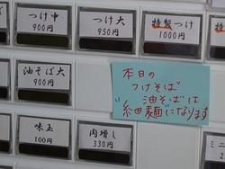 20200627-01.JPG