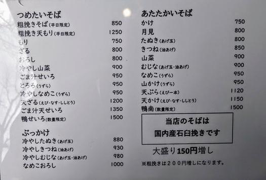 20210307-08.JPG