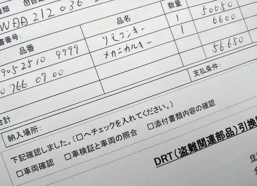 20210415-01.JPG